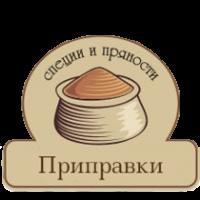 Мускатный орех молотый 1/с