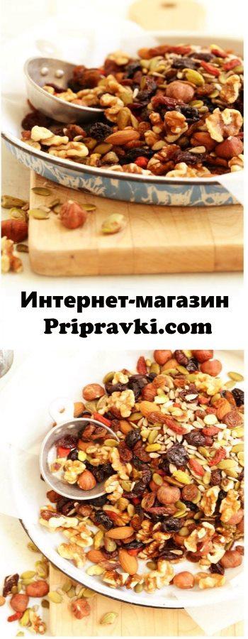 Вариант подачи блюда из сухофруктов, кедровых и миндальных орехов и семян
